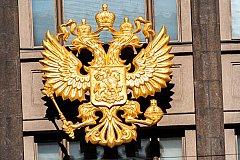 В Госдуме рассмотрят законопроект о неуважении власти к народу