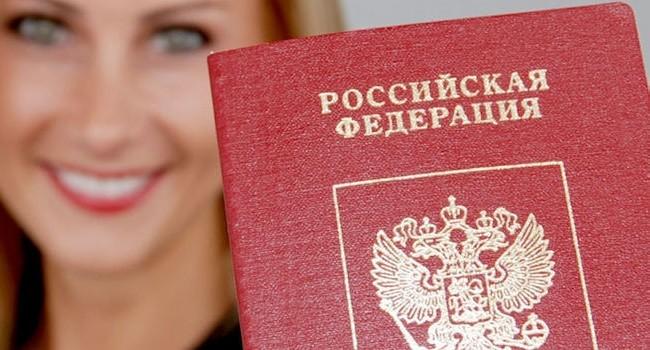 В ЛНР ажиотаж - все хотят получить российский паспорт фото 2
