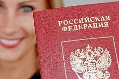 В ЛНР ажиотаж - все хотят получить российский паспорт