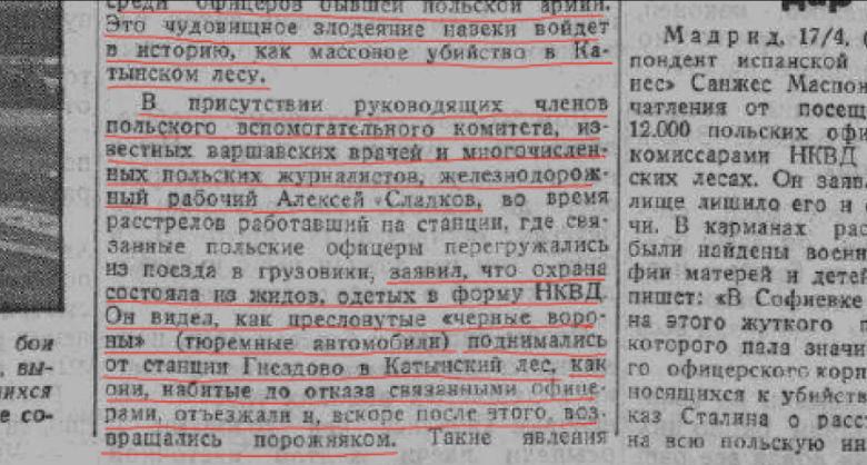 Газета «За Родину», №91 (186), тираж 200 000 экземпляров, от 18 апреля 1943 года, Рига/Псков/Виндава