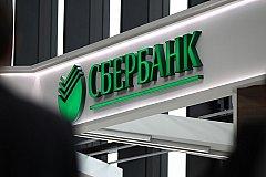 «Сбербанк» может исчезнуть уже в 2019 году