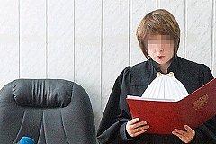 Судьям повысили зарплату второй раз за 1,5 года. Сколько они получают?