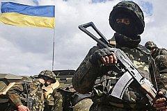 Вашингтон «подкинул» Украине на войну еще 250 млн долларов