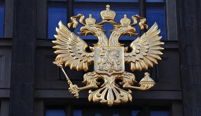 Россия готова наказать Грузию фото 2