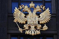 Россия готова наказать Грузию