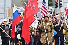 США намерены бороться с акцией «Бессмертный полк»