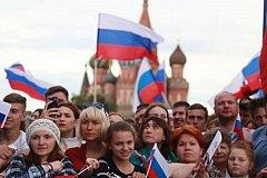 Информацию о гражданах России соберут на специальном сайте