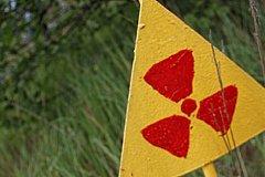 В Северодвинске радиактивный фон был превышен в несколько раз
